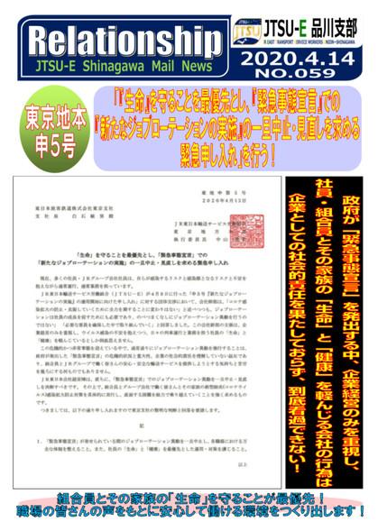 2020 情報 059.jpg