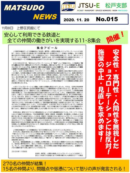 MATSUDO015-1.jpg