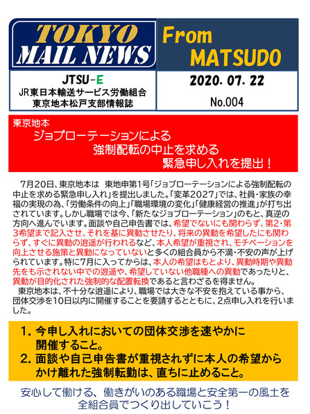 松戸004.jpg
