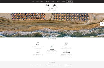 Akrogiali.jpg