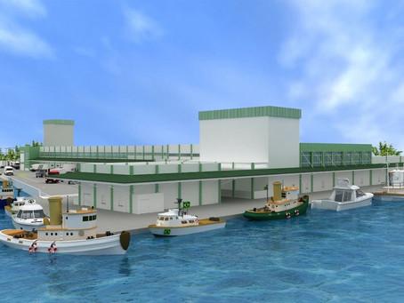 Pronto desde 2014, Terminal Pesqueiro será ativado e ampliado