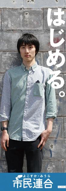 shimin_poster_13.jpg