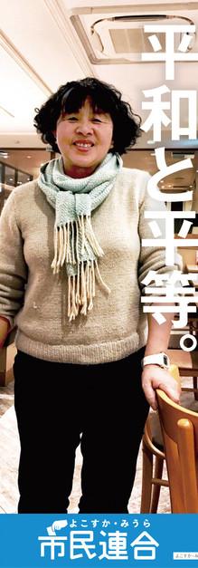 shimin_poster_06.jpg