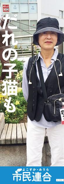 shimin_poster_03.jpg