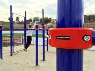 Оборудуйте свою спортивную площадку!