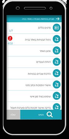 app 5.png