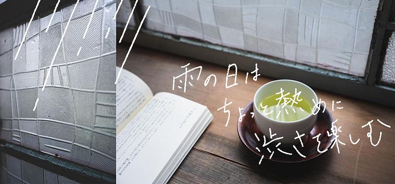 amenohi_fuu_2.jpg