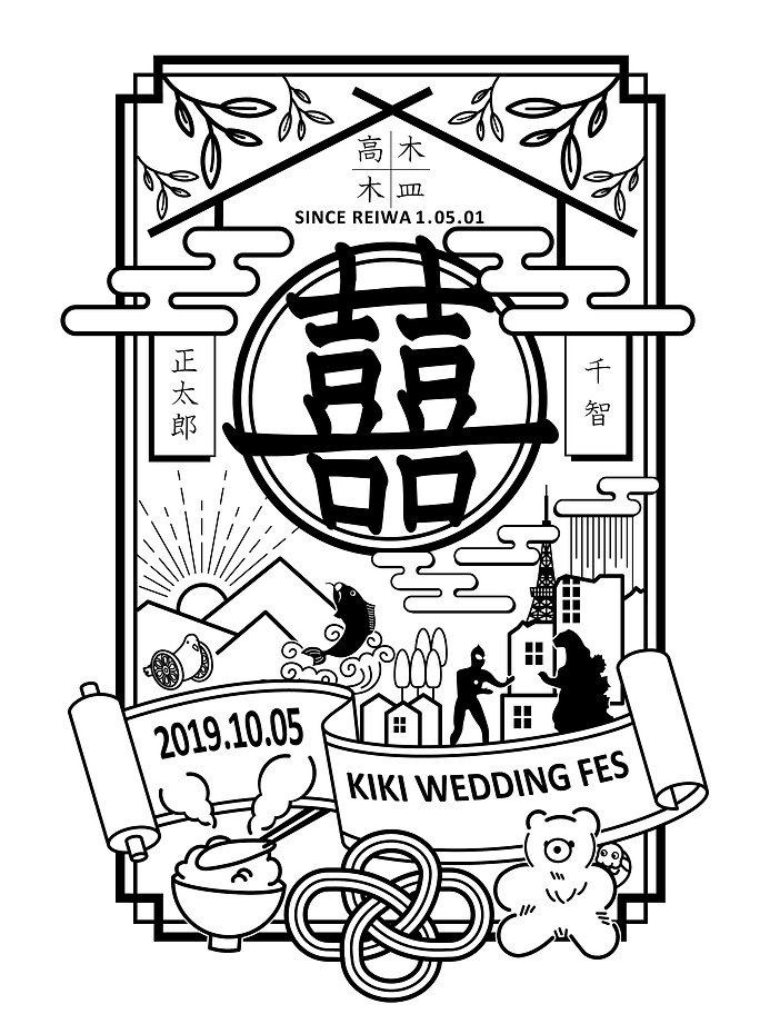 KiKifes_logo-01-01.jpg