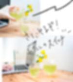 sagyo_suisui._72.jpg