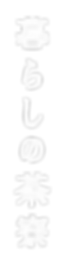 saryo_logo-03.png