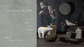【NEWS】8/5-23 ももせしょうてん 陶の小物市