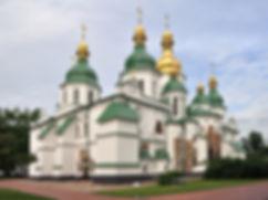 тысячелетний собор Софии