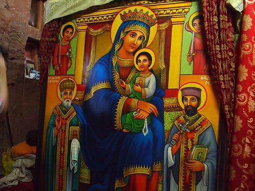 эфиопская троица