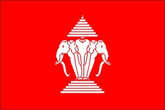 трехголовый слон - герб Лаоса