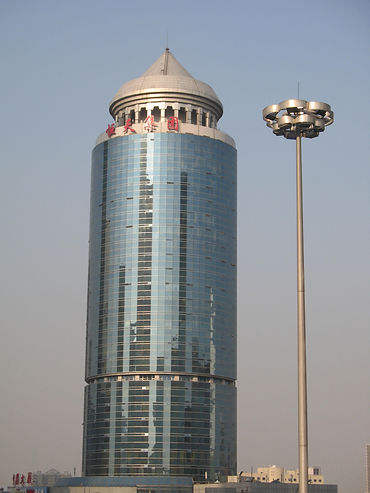 пекин сегодня