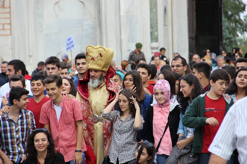 Турецкая молодежь
