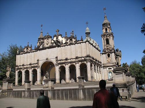 кафедральный собор адис-абебы
