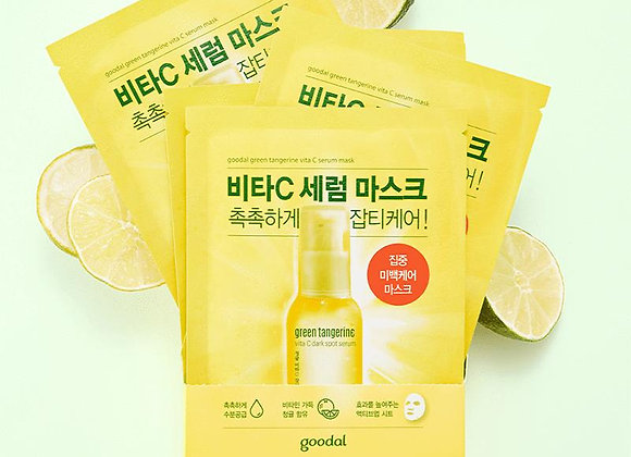 goodal Green Tangerine Vita C Serum Mask (5 sheets)