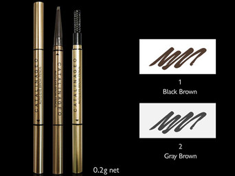 lafine cosmetics - Catalina Geo: Eyes and Brow - Auto Eye Brow Pencil