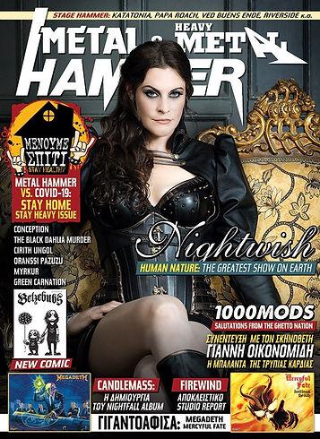 Metal Hammer #424.jpg
