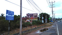 Nippon Paint Asia Cup Campaign - Trincomalee Hoarding