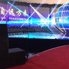 Shanghai Cooperation Organization (SCO) summit