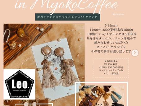 5月15日 北新井店でLeoさんのハンドメイドアクセサリーワークショップ開催!!