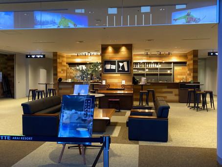 MYOKO COFFEEアライリゾート店のスノーシーズン営業終了とグリーンシーズン営業のお知らせ