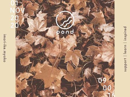 2020年11月1日 妙高市いもり池で開催されたPONDに出店させていただきました!