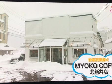 MYOKO COFFEE北新井店が上越ケーブルビジョンのスマイルone「ウワサのNewスポット(前編)」に!