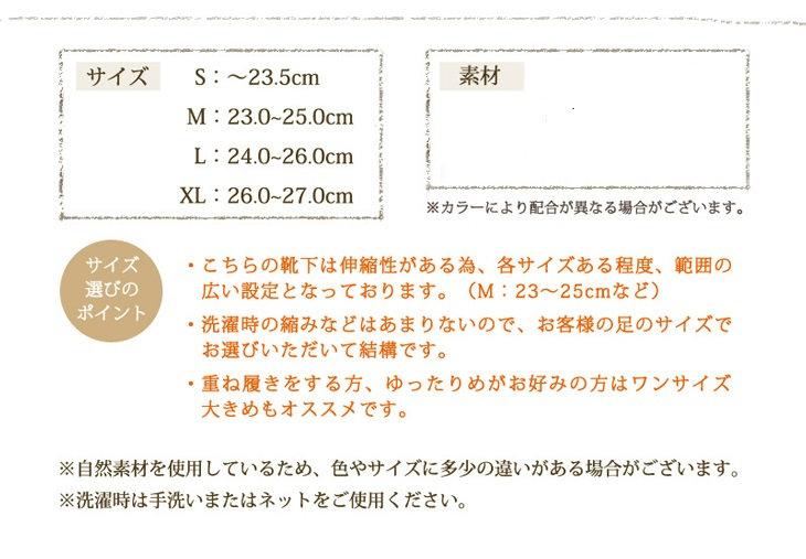 socks_info_.jpg