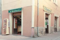 L'Huilerie - Photo 1