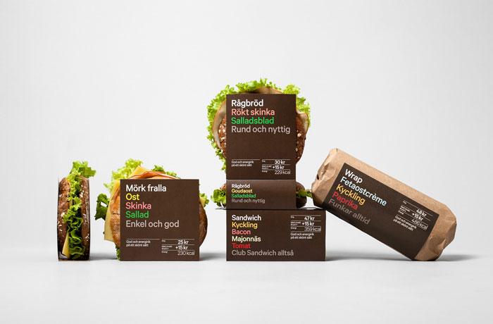 Design packaging n°4