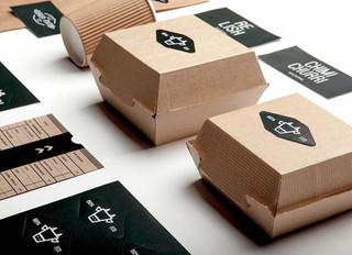 Du packaging design pour de la Junk Food