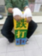 SAM_1331.JPG