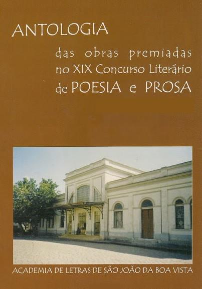 Antologia de 2016 da Academia de Letras de São João da Boa Vista
