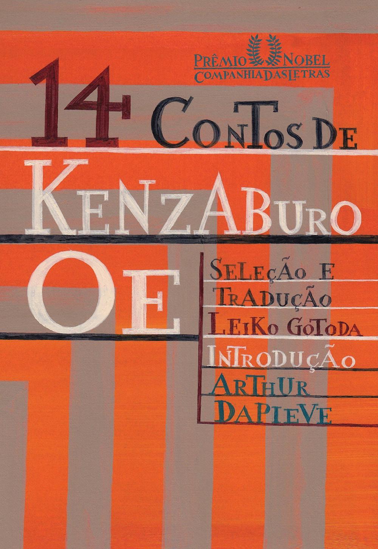 14 Contos de Kenzaburo Oe - Coletânea de contos