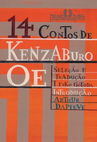 Livros: 14 Contos de Kenzaburo Oe - As narrativas curtas do autor japonês