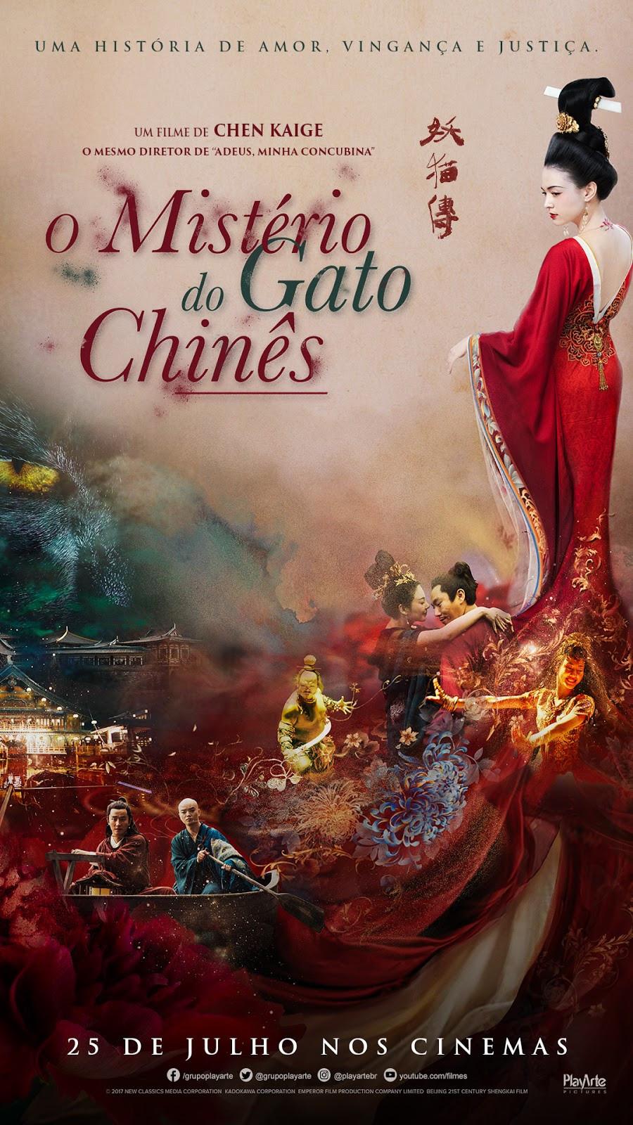 O Mistério do Gato Chinês (Kûkai: 2017).