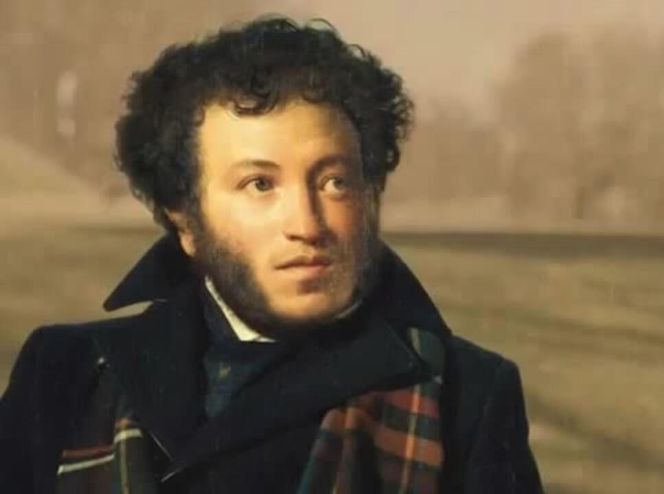 Alexandre Pushkin