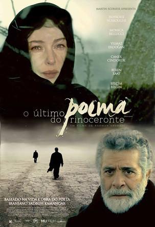 Filmes: O Último Poema do Rinoceronte - O cinema iraniano de Bahman Ghobadi