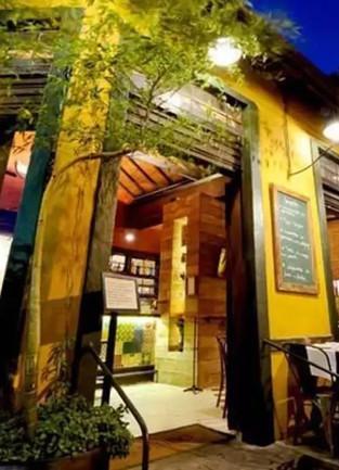 Gastronomia: Primo Basílico - O primeiro pizza-bar de São Paulo