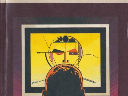 Livros: Um Rosto no Computador – A literatura infantojuvenil de Marcos Rey
