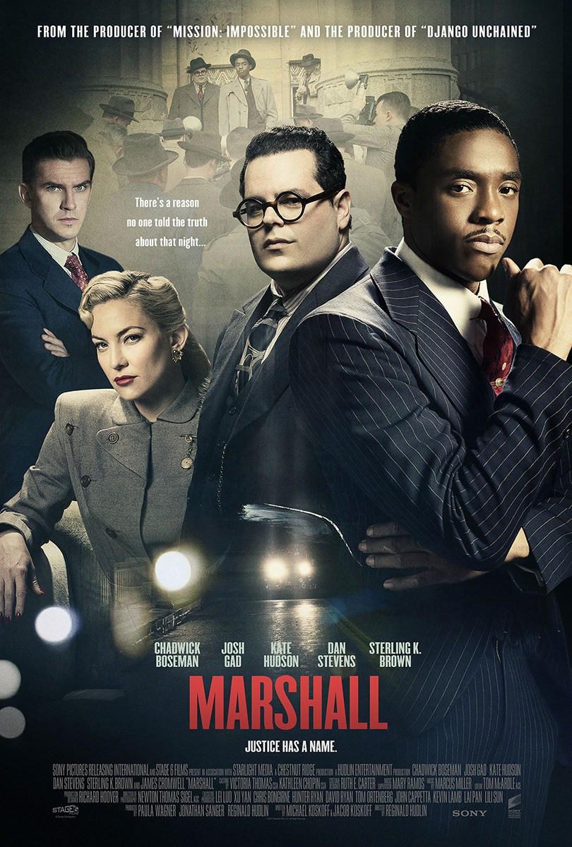 Marshall - Igualdade e Justiça (Marshall: 2017)