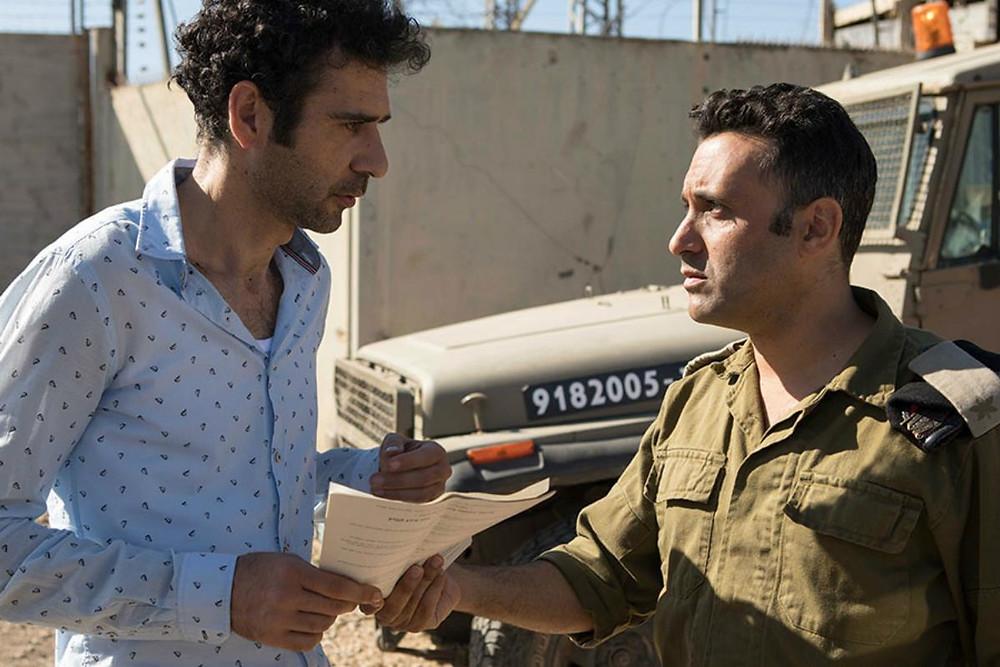 Filme Tel Aviv em Chamas