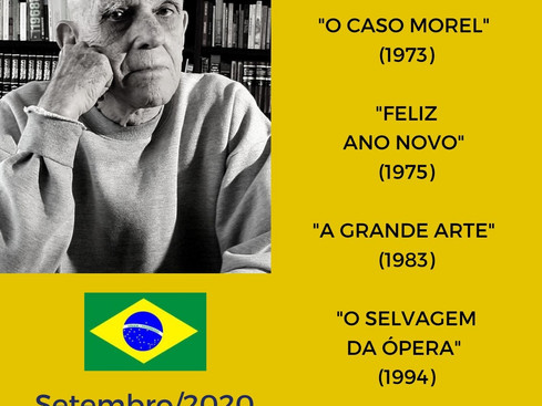 Análise Literária: Rubem Fonseca
