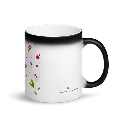 Matte Black Magic Mug SPRING20