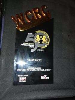 WRC Awards