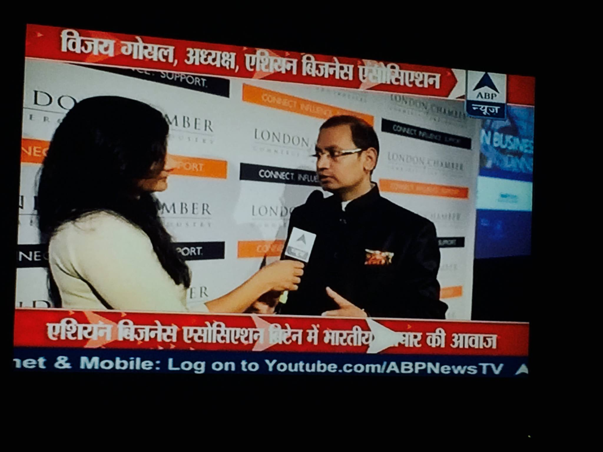 In ABP news