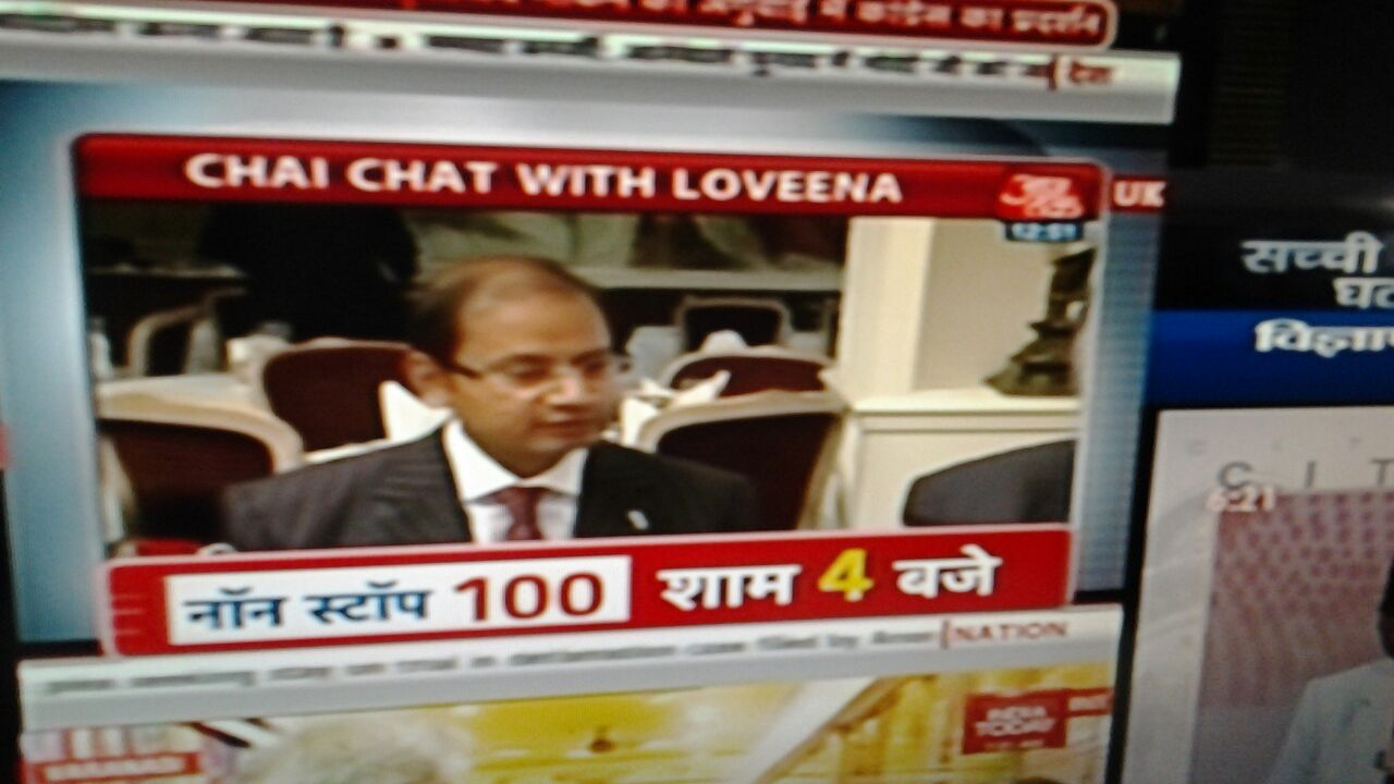 Interview with Aaj Tak